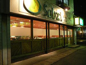 Sabzi(サブジ)|那珂川市商工会 ももちゃんネット