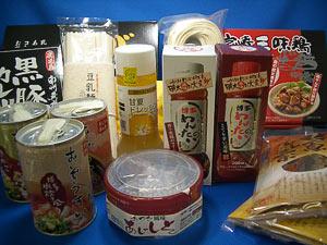 ちくしの郷・匠(TAKUMI)|那珂川市商工会 ももちゃんネット