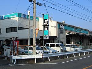 筑紫トーヨー住器株式会社|那珂川市商工会 ももちゃんネット