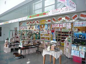 トップノート|那珂川市商工会 ももちゃんネット