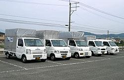 西日本アシストサービス|那珂川市商工会 ももちゃんネット