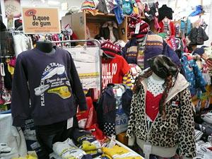 おもしろスポット|那珂川市商工会 ももちゃんネット