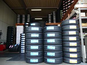 タイヤのイノウエ|那珂川市商工会 ももちゃんネット