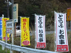 マルック合同会社|那珂川市商工会 ももちゃんネット