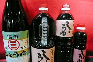 株式会社マルサン醤油醸造元|那珂川市商工会 ももちゃんネット