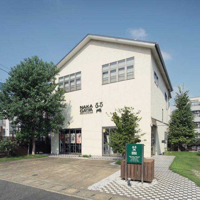 有限会社中川フォトアトリエ|那珂川市商工会 ももちゃんネット