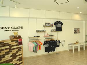 BEAT CLAPS DANCE STUDIO|那珂川市商工会 ももちゃんネット