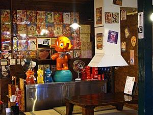 國 ~若草の小屋~|那珂川市商工会 ももちゃんネット