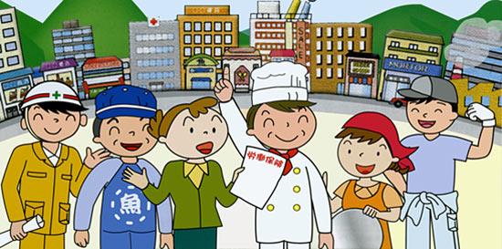 労働保険や雇用保険の事務委託なら那珂川市商工会