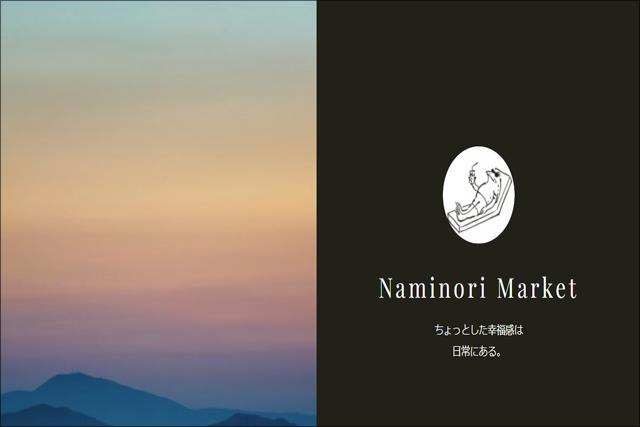 Naminori Market|那珂川市商工会 ももちゃんネット