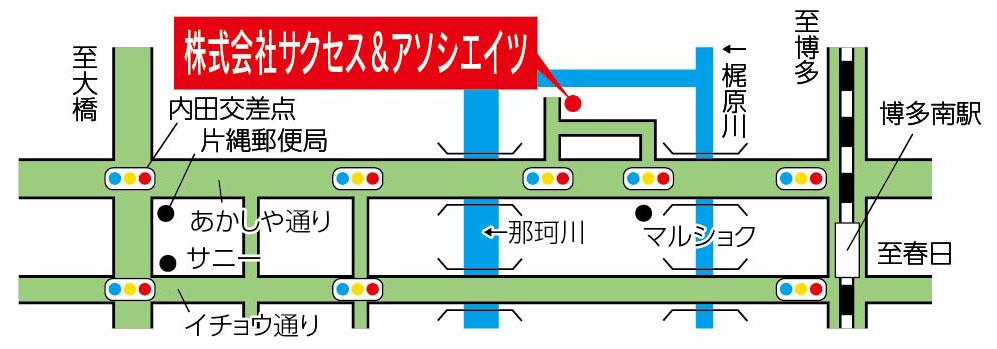 (株)サクセス&アソシエイツ 那珂川市商工会 ももちゃんネット