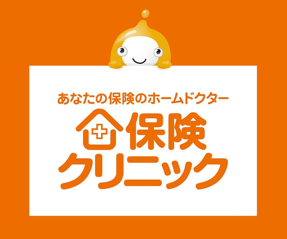 (株)サクセス&アソシエイツ|那珂川市商工会 ももちゃんネット